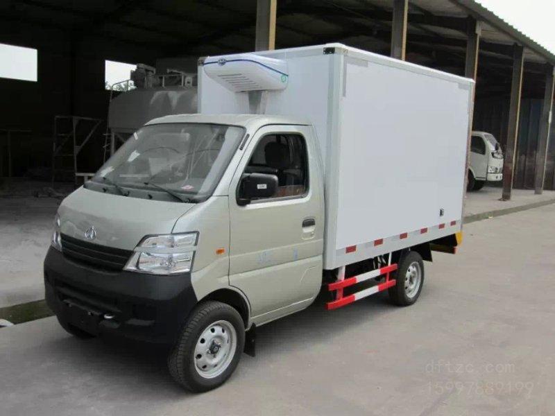长安3吨CLW5020XLC5型冷藏车-程力威牌CLW5020XLC5型冷藏车-免征: 无|燃油: 无