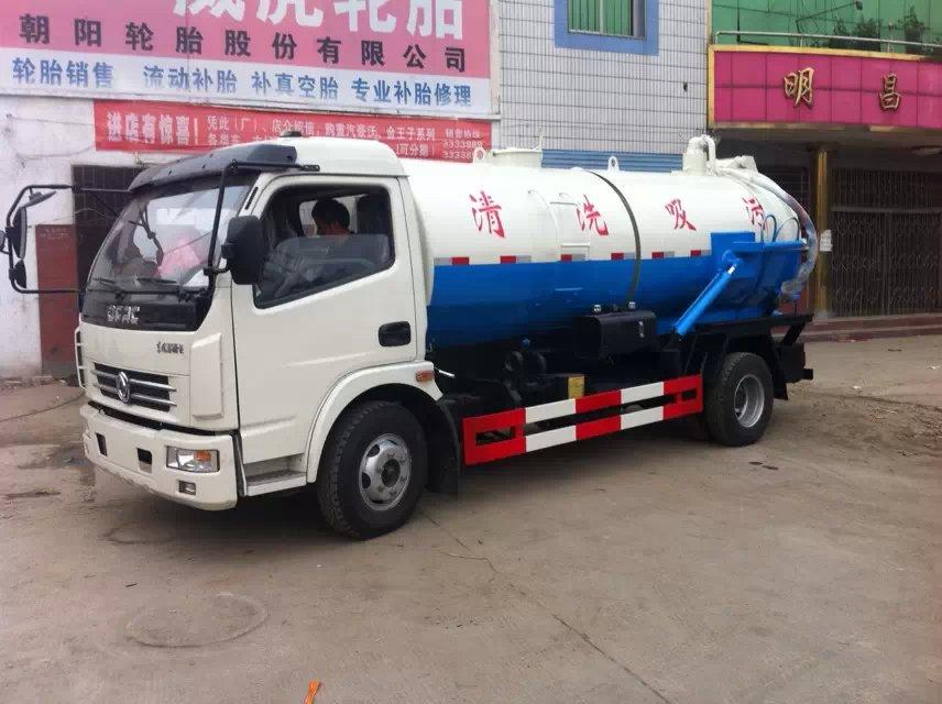 东风凯普特4方CLW5070GXWE5型吸污车-程力威牌CLW5070GXWE5型吸污车-免征: 无|燃油: 无