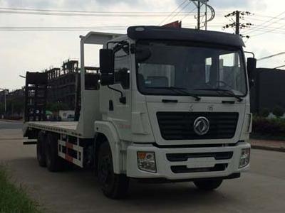 东风后八轮DLQ5250TPBD5型平板运输车-大力牌DLQ5250TPBD5型平板运输车-免征: 无|燃油: 无