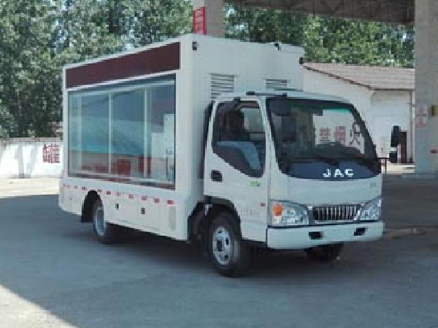 江淮骏铃CLW5041XXCH5型宣传车-程力威牌CLW5041XXCH5型宣传车-免征: 无|燃油: 无