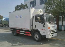 程力单排5吨蓝牌CLW5040XLCCL5型冷藏车-程力威牌CLW5040XLCCL5型冷藏车-免征: 无|燃油: 无
