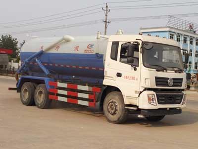 东风后八轮15方CLW5250GXWT5型吸污车-程力威牌CLW5250GXWT5型吸污车-免征: 有|燃油: 无