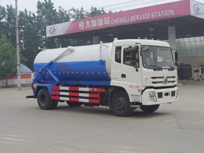 东风145 10方CLW5160GXWE5型吸污车-程力威牌CLW5160GXWE5型吸污车-免征: 有|燃油: 无