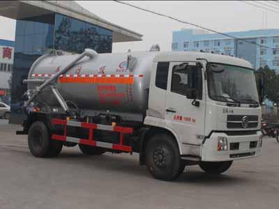 东风天锦9方CLW5161GXWD5型吸污车-程力威牌CLW5161GXWD5型吸污车-免征: 无|燃油: 无