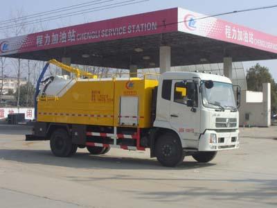 东风天锦7方 CLW5163GQWD5型 高压清洗  吸污车-程力威牌CLW5163GQWD5型清洗吸污车-免征: 无|燃油: 无