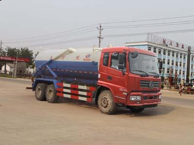 东风后八轮 15方CLW5250GXWE5型吸污车-程力威牌CLW5250GXWE5型吸污车-免征: 有|燃油: 无
