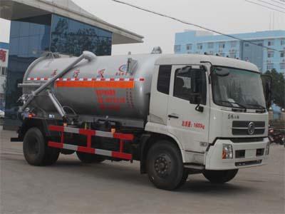 东风145  8方CLW5162GXWD5型吸污车-程力威牌CLW5162GXWD5型吸污车-免征: 无|燃油: 无