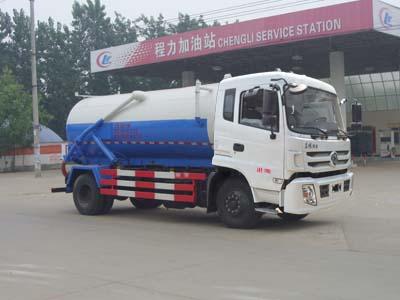 东风153 10方CLW5161GXWE5型吸污车-程力威牌CLW5161GXWE5型吸污车-免征: 无|燃油: 无