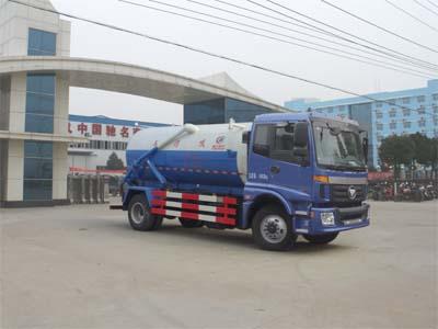 福田欧马可9方CLW5161GXWB5型吸污车-程力威牌CLW5161GXWB5型吸污车-免征: 无|燃油: 无