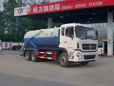 东风天龙15方CLW5251GXWD5型吸污车-程力威牌CLW5251GXWD5型吸污车-免征: 无|燃油: 无