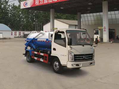 凯马2方CLW5040GXWK5型蓝牌吸污车-程力威牌CLW5040GXWK5型吸污车-免征: 无|燃油: 有