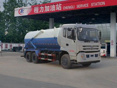 东风后八轮18方CLW5251GXWE5型吸污车-程力威牌CLW5251GXWE5型吸污车-免征: 无|燃油: 无
