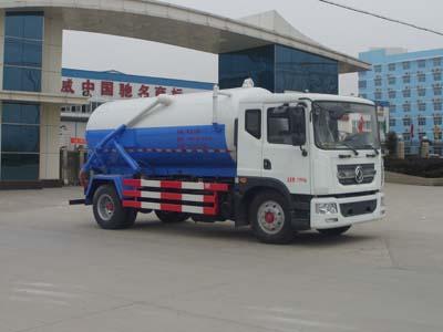 东风153 11方CLW5180GXWD5型吸污车-程力威牌CLW5180GXWD5型吸污车-免征: 无|燃油: 无