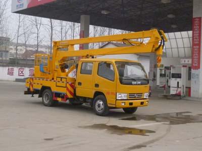 东风多利卡CLW5050JGKD5型双排高空作业车-程力威牌CLW5050JGKD5型高空作业车-免征: 有|燃油: 无