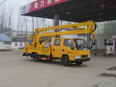 江铃顺达CLW5050JGKJ5型双排高空作业车-程力威牌CLW5050JGKJ5型高空作业车-免征: 有|燃油: 有