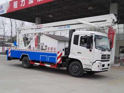 东风天锦18-20米CLW5110JGKD5型高空作业车-程力威牌CLW5110JGKD5型高空作业车-免征: 有|燃油: 无
