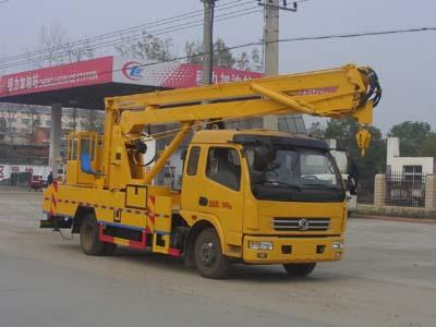 东风多利卡16米CLW5070JGKD5型高空作业车-程力威牌CLW5070JGKD5型高空作业车-免征: 有|燃油: 无