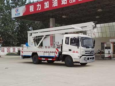 东风145CLW5100JGKE5型  16米高空作业车-程力威牌CLW5100JGKE5型高空作业车-免征: 有|燃油: 无