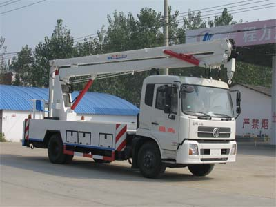 东风天锦18米CLW5111JGKE5型高空作业车-程力威牌CLW5111JGKE5型高空作业车-免征: 无|燃油: 无