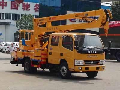 东风多利卡双排14米CLW5060JGKD5型高空作业车-程力威牌CLW5060JGKD5型高空作业车-免征: 有|燃油: 无