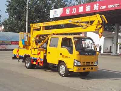 庆铃五十铃双排12-14米CLW5060JGKQ5型高空作业车-程力威牌CLW5060JGKQ5型高空作业车-免征: 有|燃油: 无