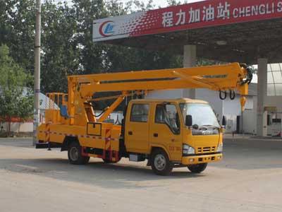 庆铃双排16米CLW5070JGKQ5型高空作业车-程力威牌CLW5070JGKQ5型高空作业车-免征: 无|燃油: 无