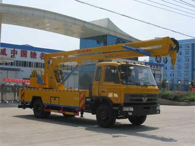 东风153  21米CLW5101JGKE5型高空作业车-程力威牌CLW5101JGKE5型高空作业车-免征: 无|燃油: 无