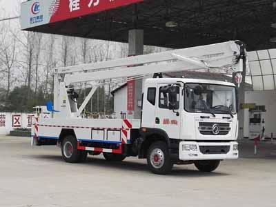 东风153  21米CLW5112JGKD5型高空作业车-程力威牌CLW5112JGKD5型高空作业车-免征: 无|燃油: 无