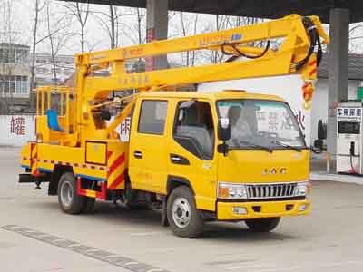 江淮双排14米CLW5060JGKH5型高空作业车-程力威牌CLW5060JGKH5型高空作业车-免征: 无|燃油: 无