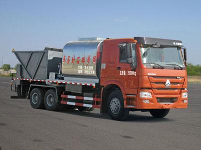 重汽豪沃12方CLW5250TFCZ5型同步碎石封层车-程力威牌CLW5250TFCZ5型同步碎石封层车-免征: 有|燃油: 无