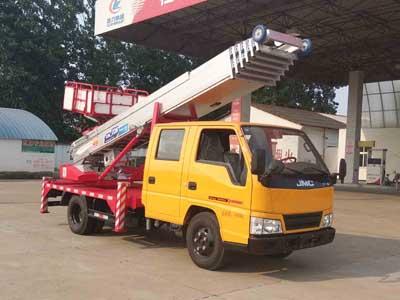 江铃双排28米CLW5040TBAJ5型云梯搬家作业车-程力威牌CLW5040TBAJ5型搬家作业车-免征: 有|燃油: 有