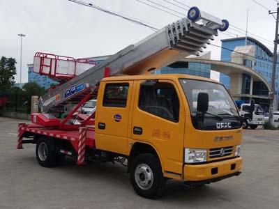 东风凯普特蓝牌双排28米CLW5040TBAD5型搬家作业车-程力威牌CLW5040TBAD5型搬家作业车-免征: 有|燃油: 无
