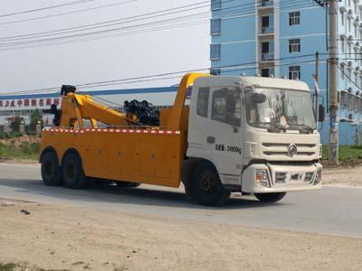 东风后八轮CLW5250TQZT5型拖吊清障车-程力威牌CLW5250TQZT5型清障车-免征: 无|燃油: 无