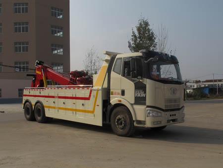 解放后八轮CLW5250TQZC5型拖吊清障车-程力威牌CLW5250TQZC5型清障车-免征: 无|燃油: 无