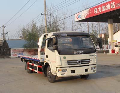 东风多利卡CLW5082TQZD5型一拖二清障车-程力威牌CLW5082TQZD5型清障车-免征: 无|燃油: 无