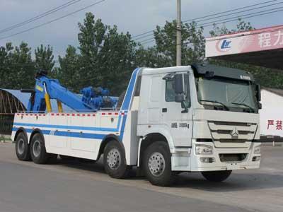 重汽前四后八重CLW5311TQZZ5型托吊清障车-程力威牌CLW5311TQZZ5型清障车-免征: 无|燃油: 无
