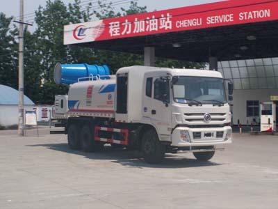 东风后八轮13方CLW5252TDYE5型多功能抑尘车-程力威牌CLW5252TDYE5型多功能抑尘车-免征: 无|燃油: 无