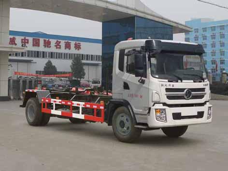 陕汽轩德CLW5160ZXXS5型车厢可卸式垃圾车-程力威牌CLW5160ZXXS5型车厢可卸式垃圾车-免征: 无|燃油: 有
