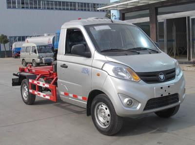 福田3方CLW5020ZXXB4型车厢可卸式钩臂垃圾车-程力威牌CLW5020ZXXB4型车厢可卸式垃圾车-免征: 有|燃油: 无