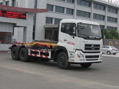 东风天龙18方CLW5259ZXXD5型车厢可卸式垃圾车-程力威牌CLW5259ZXXD5型车厢可卸式垃圾车-免征: 无|燃油: 无