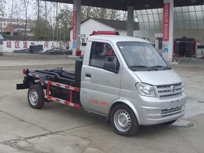 东风小康3方CLW5021ZXX5型车厢可卸式垃圾车-程力威牌CLW5021ZXX5型车厢可卸式垃圾车-免征: 无|燃油: 无