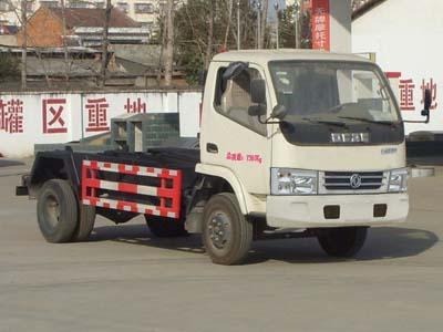 东风福瑞卡CLW5070ZXXD5型车厢可卸式垃圾车-程力威牌CLW5070ZXXD5型车厢可卸式垃圾车-免征: 有|燃油: 无