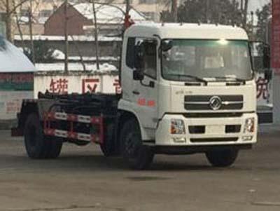 东风天锦10方CLW5161ZXXD5型车厢可卸式垃圾车-程力威牌CLW5161ZXXD5型车厢可卸式垃圾车-免征: 无|燃油: 无