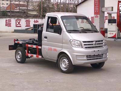 东风小康3方CLW5020ZXX5型车厢可卸式垃圾车-程力威牌CLW5020ZXX5型车厢可卸式垃圾车-免征: 无|燃油: 无