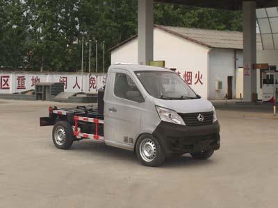 长安CLW5021ZXXS5型车厢可卸钩臂垃圾车-程力威牌CLW5021ZXXS5型车厢可卸式垃圾车-免征: 无|燃油: 无