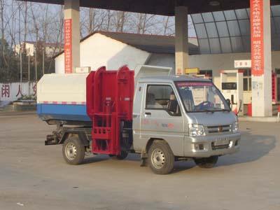 福田时代CLW5031ZZZB5型自装卸式垃圾车-程力威牌CLW5031ZZZB5型自装卸式垃圾车-免征: 无|燃油: 无