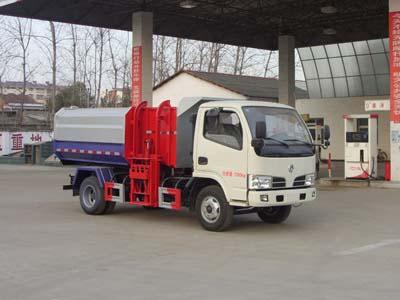 东风多利卡CLW5070ZZZT5型自装卸式垃圾车-程力威牌CLW5070ZZZT5型自装卸式垃圾车-免征: 有|燃油: 无