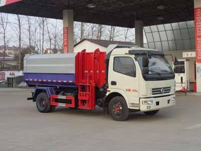 东风凯普特CLW5080ZZZT5型自装卸式垃圾车-程力威牌CLW5080ZZZT5型自装卸式垃圾车-免征: 有|燃油: 无