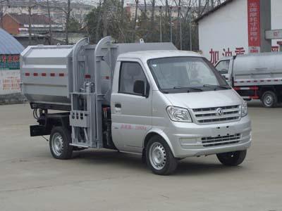 东风小康CLW5020ZZZ5型自装卸式垃圾车-程力威牌CLW5020ZZZ5型自装卸式垃圾车-免征: 无|燃油: 无