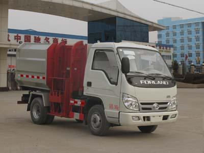 福田5方CLW5041ZZZB5型自装卸式挂桶垃圾车-程力威牌CLW5041ZZZB5型自装卸式垃圾车-免征: 无|燃油: 有